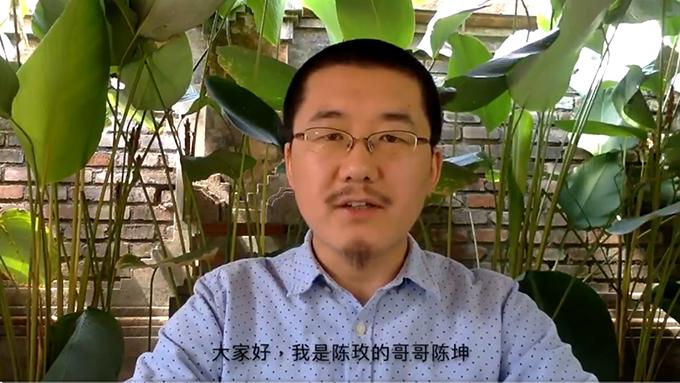 端点星案陈玫家属声明拒绝官派律师(微博截图)