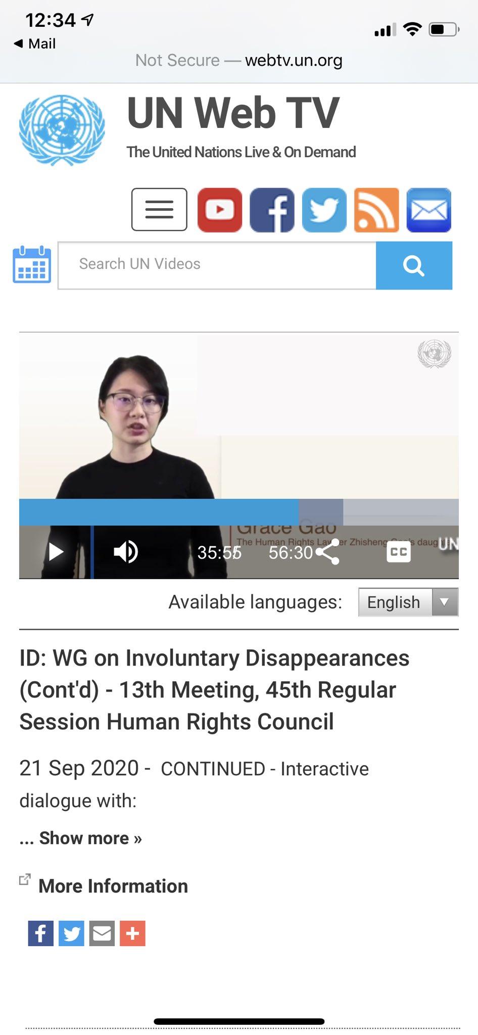 耿格联合国为被强迫失踪者发声。(截图)