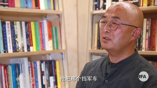 旅居海外的中国作家廖亦武(视频截图/RFA)