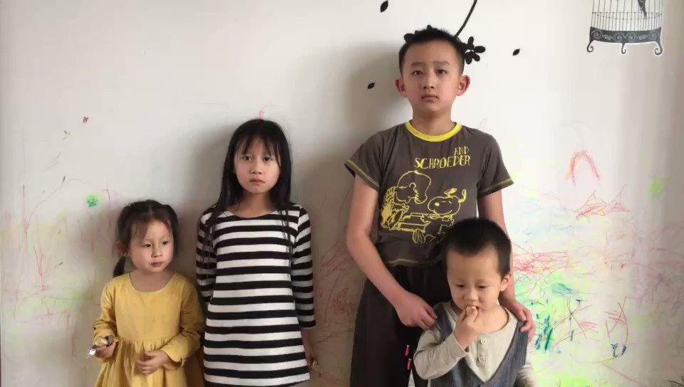 王藏和王莉芹被批捕后,他的四个4到12岁的孩子以及王莉芹的母亲受到当局严密监控,对外通讯几乎断绝,就连亲戚上门探望也被阻止。(资料照/维权网)