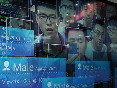示意图:人脸识别技术可辨别人们的性别、年龄以及他们的情感状态。(Public Domain)