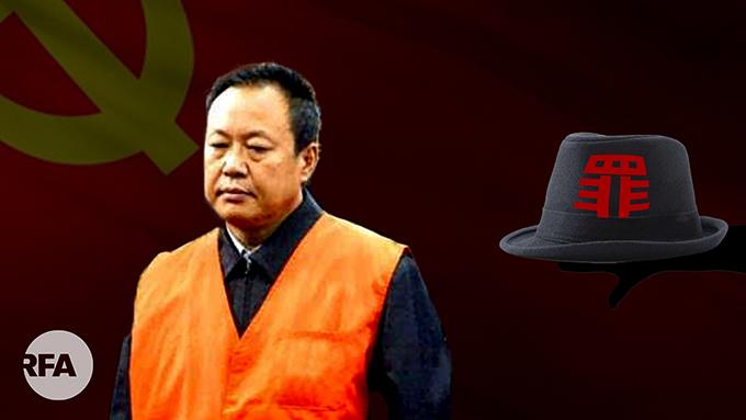 孙大午再被抓 企业正被官方接管(自由亚洲电台制图)