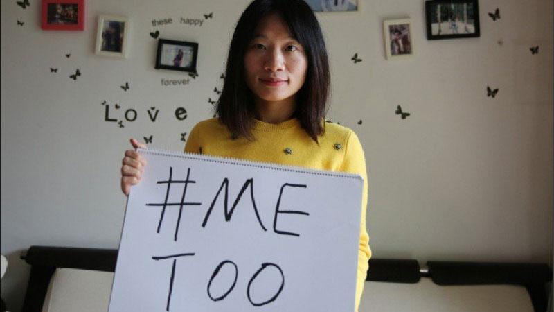 黃雪琴也是中國的Me Too運動的主要推動者。 (黃雪琴推特圖片)