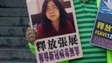 图为,2020年12月28日,一名民主运动人士在中联办声援张展。