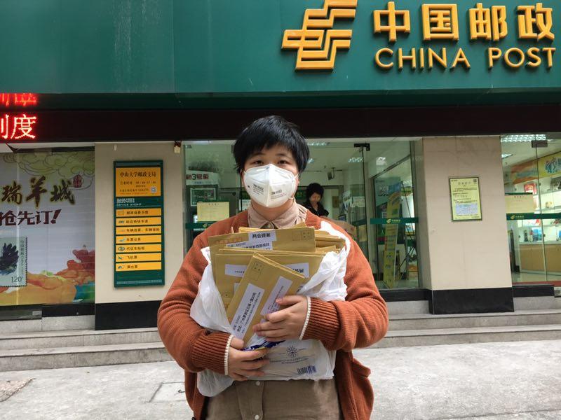 女生致函广东省人大 吁建立反性骚扰机制