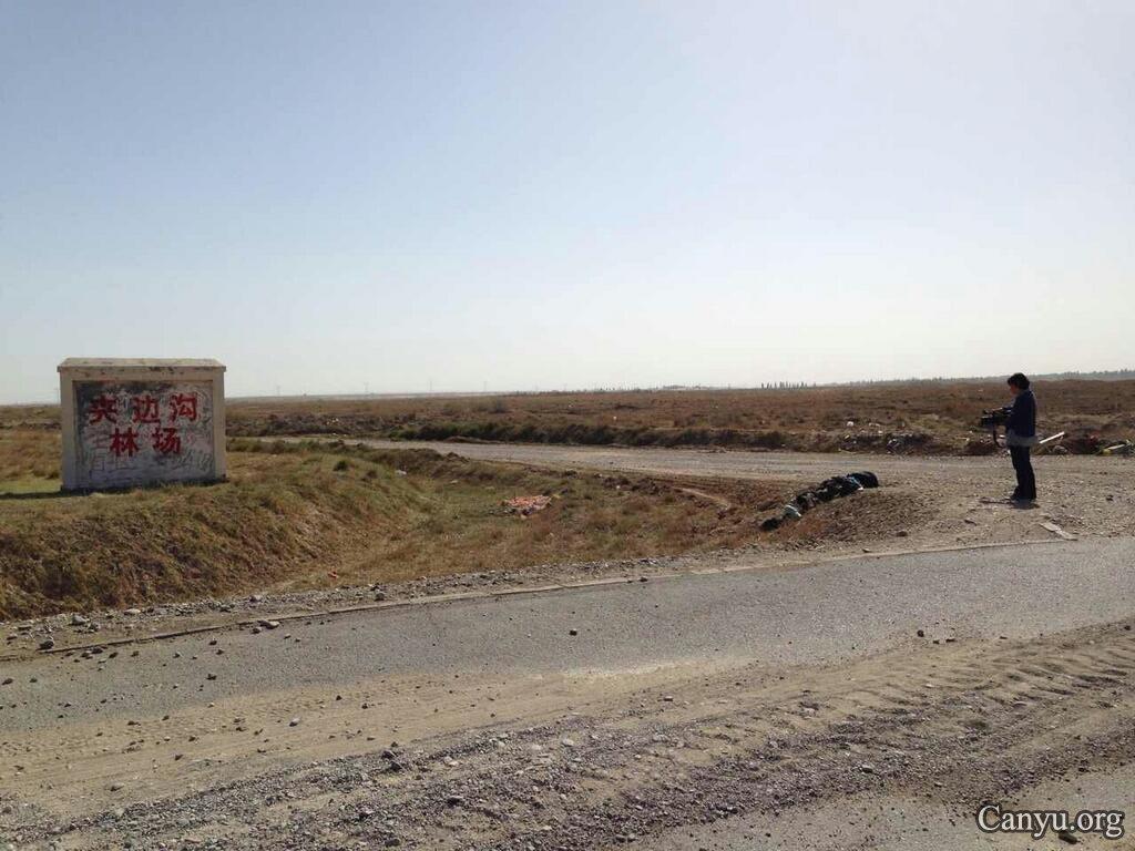 图片: 甘肃夹边沟右派坟场。 (参与网)