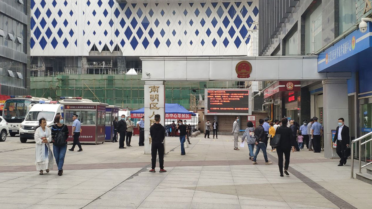 """2020年5月13日,张贾龙涉嫌""""寻衅滋事""""案在贵阳市南明区法院(图)完成庭审。(被访者提供)"""