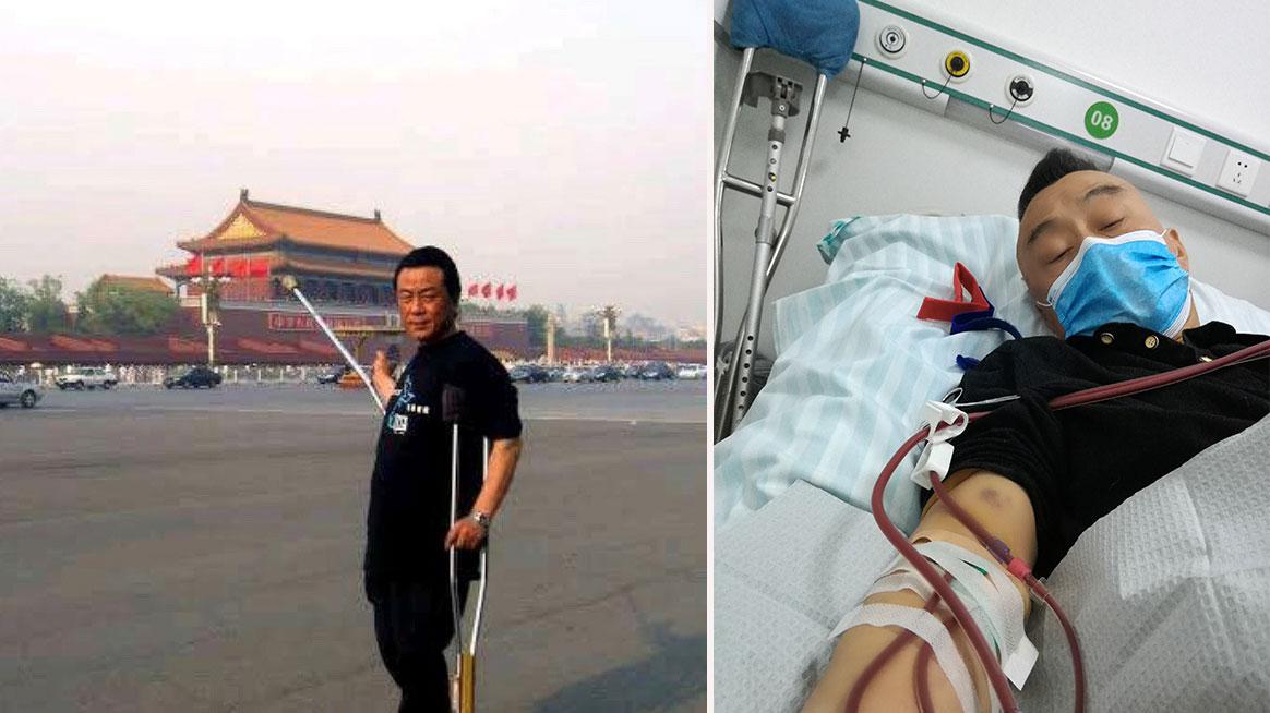 左图:5月15日,六四伤残人士齐志勇64岁生日当天,在天安门广场留影。右图:六四伤残者齐志勇在医院接受透析治疗,医院外有警察驻守。(当事人提供/记者乔龙)