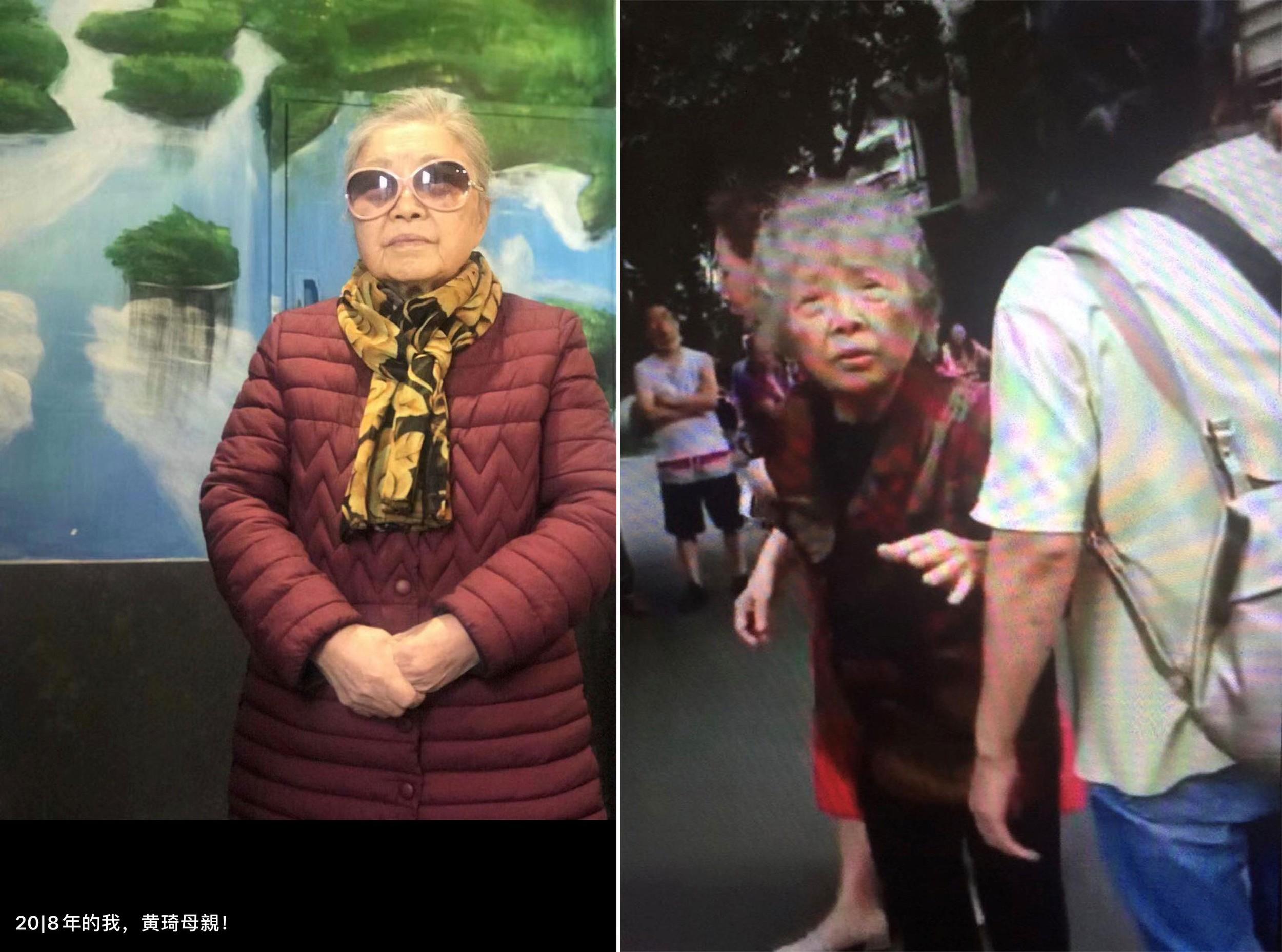 左图:2018年4月,黄琦母亲蒲文清。(志愿者提供/记者乔龙);右图:2020年7月下旬,黄琦亲友团6名成员冲破阻拦,见黄琦母亲被国保软禁。(志愿者提供/记者乔龙)