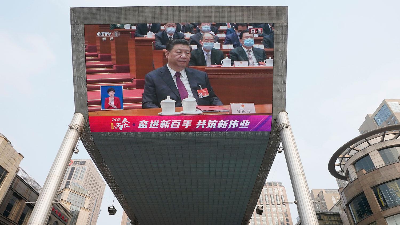 2021年3月11日,在北京一大屏幕上显示习近平在大会闭幕会议。 (美联社)