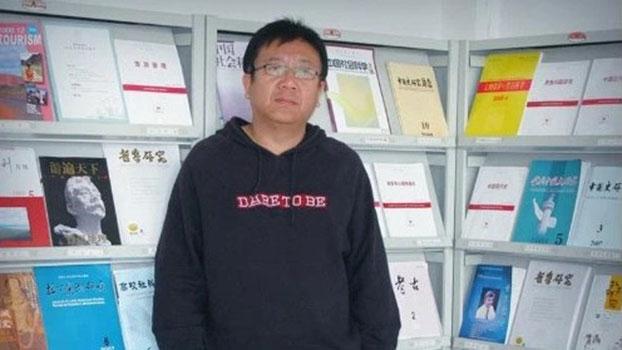哈尔滨师范大学社会与历史学院党委副书记于琳琦涉网络言论被查。(网络图片/乔龙提供)