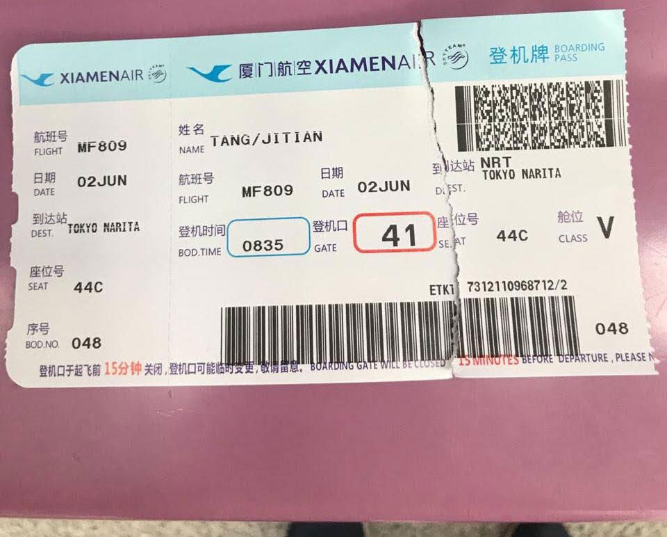 唐吉田的登机证被扔到垃圾桶。(当事人提供/记者乔龙)