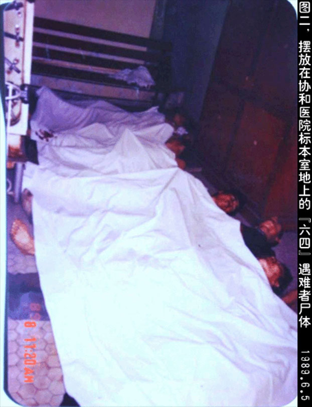 """1989年6月5日,摆放在协和医院标本室地上的""""六四""""遇难者。(六四档案图)"""