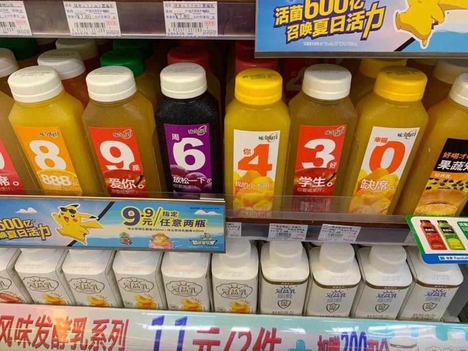 """一家超市的饮料架上,出现""""896430""""字母排列。(微信图片)"""