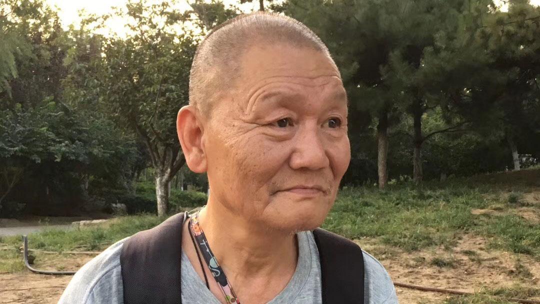 北京甘家口中学退休教师董继勤。(当事人提供/记者乔龙)