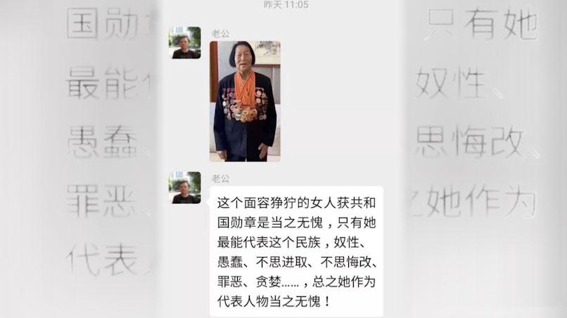 侯多蜀在微信发帖,斥责申纪兰被拘留。(志愿者提供)