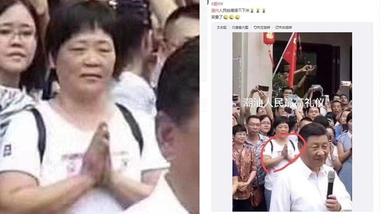 习近平在潮州市步行街讲话,也有潮州大妈双手合十。(网络图片/乔龙提供)