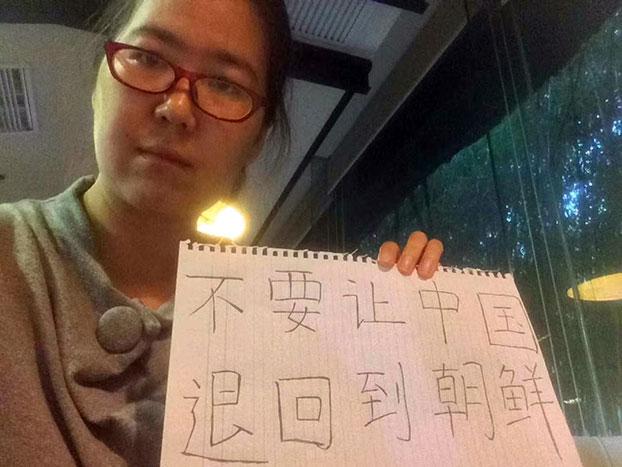 毕业于上海复旦大学的硕士张展,相信已被批捕。(网络图片/乔龙提供)
