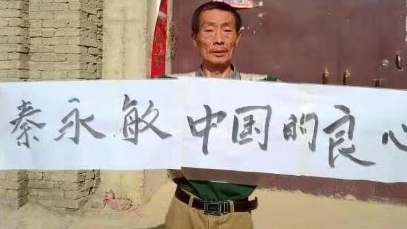 """徐昆被以涉嫌""""寻衅滋事罪""""批捕。(家属提供/记者乔龙)"""