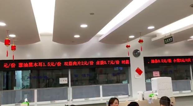 """公开上海公务员餐厅饭菜价格被指""""泄密"""" 网民被抓"""