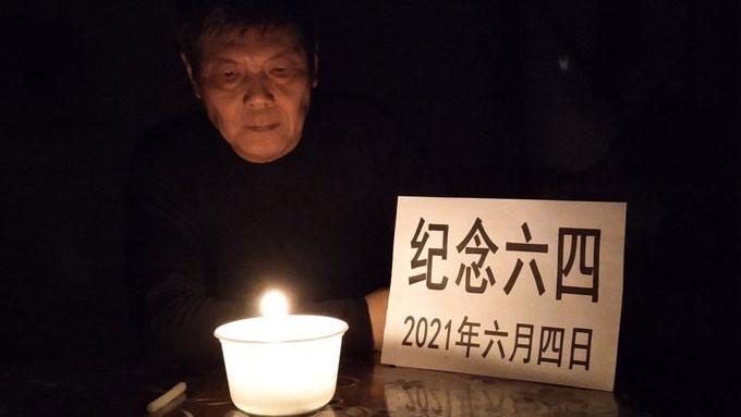 陈思明纪念六四被行政拘留。(陈思明推特)