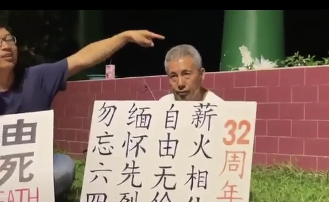 6月3日晚,塞班島的中國人紀念六四英烈。(當事人提供/記者喬龍)