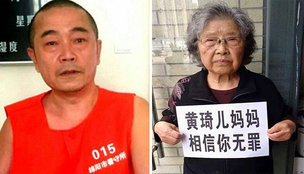 当局阻挠   黄琦母亲难聘二审律师