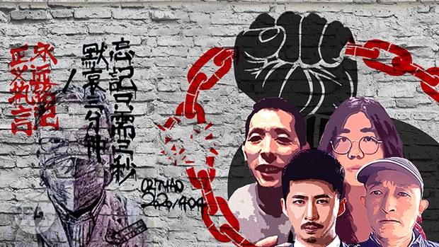 人权日回望中国:缓减的疫情 恶化的人权