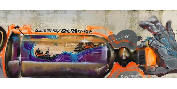 武汉涂鸦艺术家嘞皮的创作《触不可及》(嘞皮社群帐号截图)
