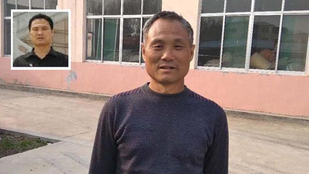 """中国试图重新定义""""人权"""""""