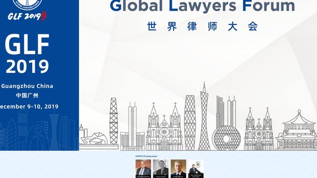 世界律師大會真相曝光  代表促獨立執法的發言被取消