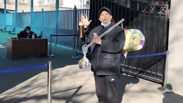 繼徐永海後   北京再有維權人士被剝奪退休待遇