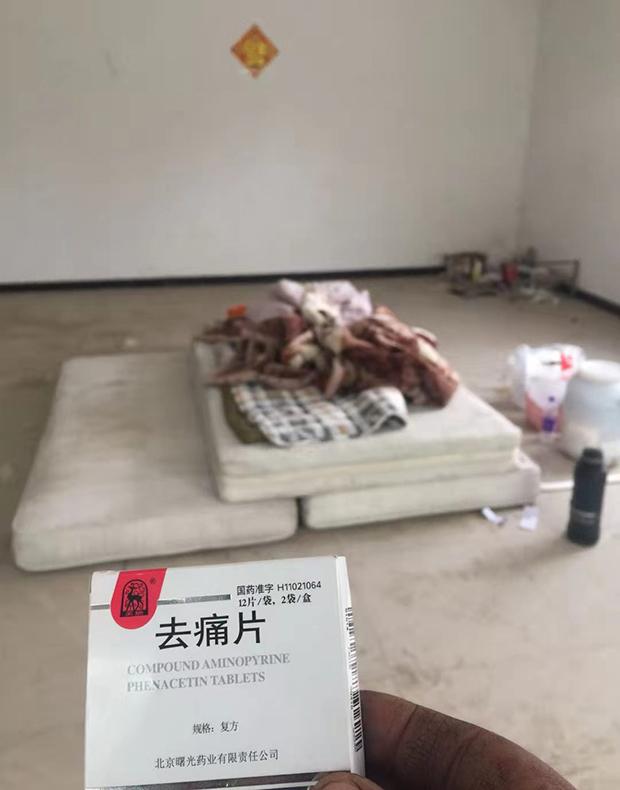 2021年4月24日,张蒙被带走后发布的照片,小区业主认为这展示了他被关押的地点。(小区业主提供,独家首发)