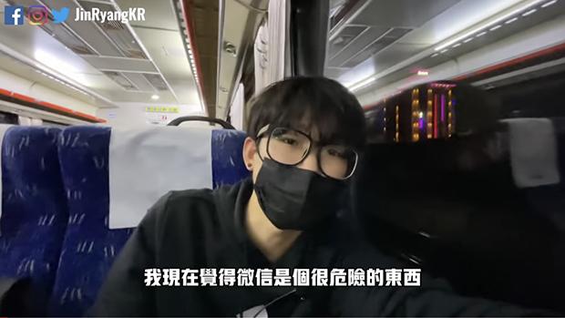 """2021年5月13日,陈宇镇在他的油管频道上发布的视频截图。(来自油管频道""""陈老师来了"""")"""