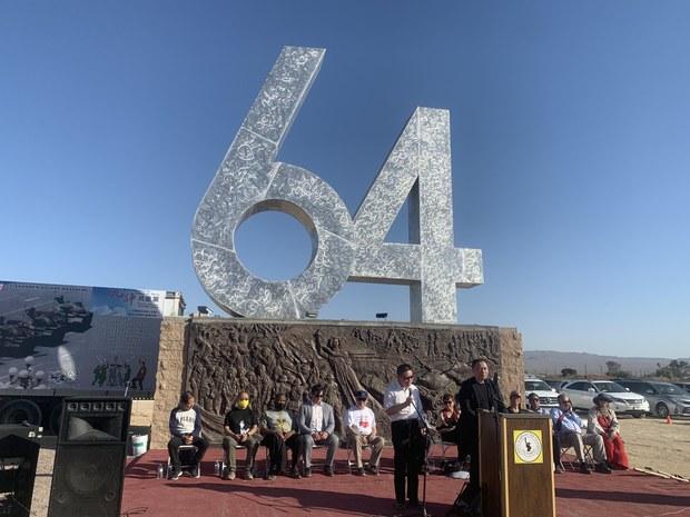"""美国加州自由雕塑公园举行六四纪念活动   """"中共病毒""""雕塑落成"""