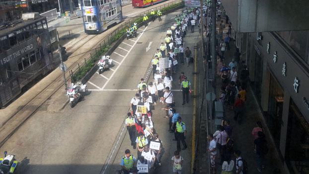 """香港支联会及多个团体举行""""十一""""争人权游行(心语摄)"""