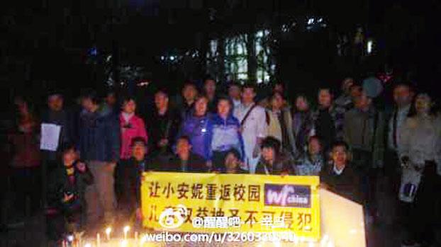 图片:声援安妮的各路维权人士点燃烛光 (网民提供)