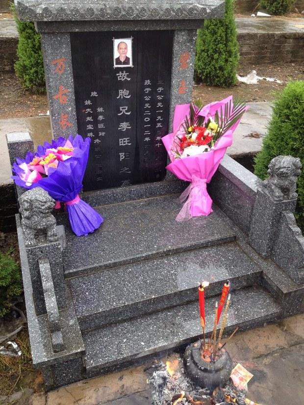 liwangyang.jpg
