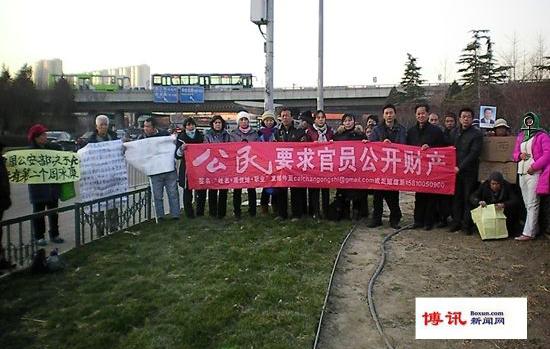 国际社会关注新公民运动受审案  学者联署指《集会游行示威法》违宪
