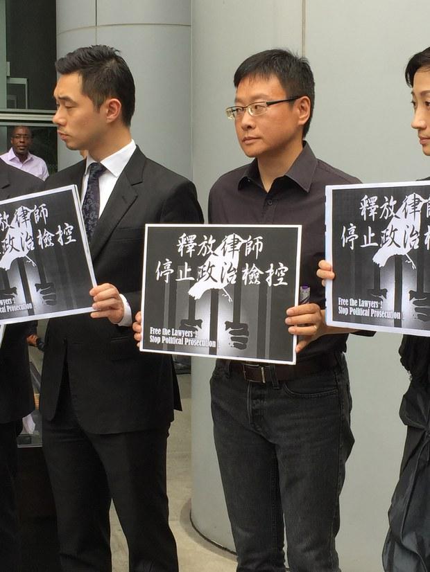 中国维权律师关注组声援被捕律师.jpg