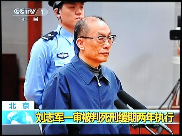 china-corruption-liuzhijun-afp.jpeg