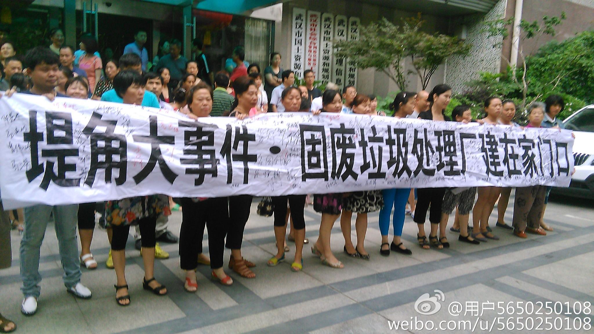 图片: 因不满武汉当局在居民区修建垃圾场,上百名市民游行到市政府集会抗议。 (推特/@wickedonnaa)