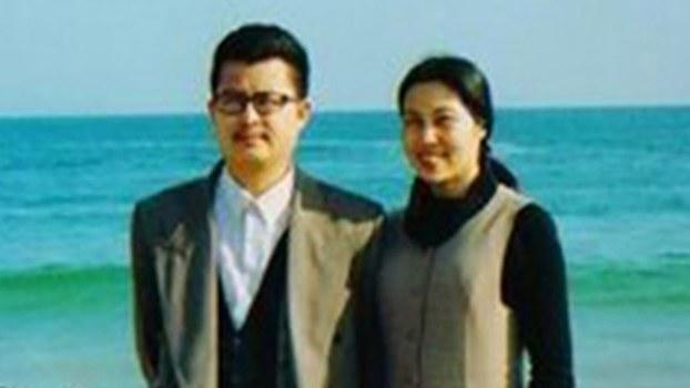 中国维权人士郭飞雄(左)与妻子张青(郭飞雄提供,拍摄日期不详)