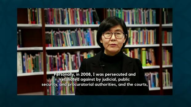 """中国律师王宇在3月8日""""国际妇女勇气奖""""的颁奖仪式上发言(视频截图)"""