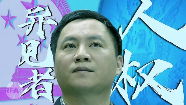 王丹提交政治犯名單 拜登對華人權政策受考驗