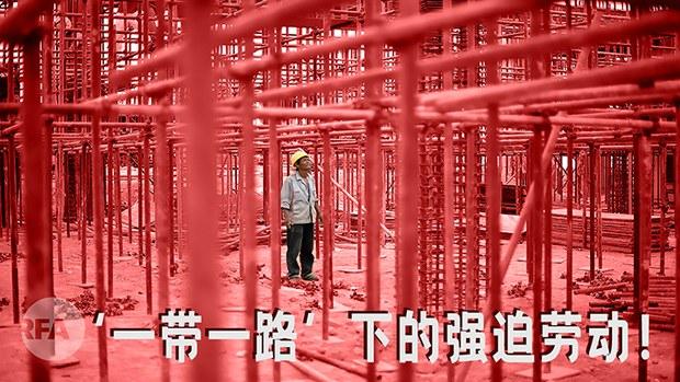 """""""一带一路""""背后中国劳工的血泪:强迫劳动 惨死他乡"""
