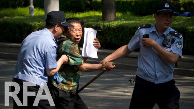 中国访民被投入黑监狱(自由亚洲电台制图)(photo:RFA)