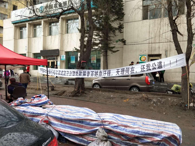 中国爆发严重金融危机!