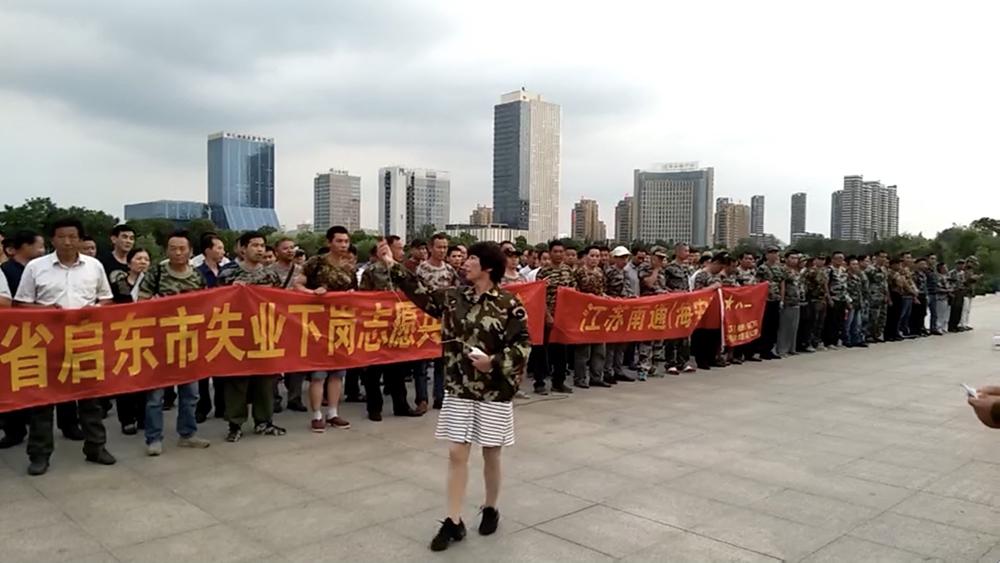 Image result for 镇江暴力维稳