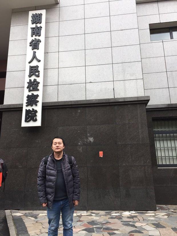 陈进学律师遭闭门羹,前往检察院控告(维权人士独家提供).JPG